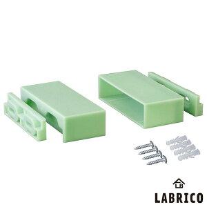 【送料特価】 LABRICO ラブリコ 1×4棚受 DXV-22 ヴィンテージグリーン