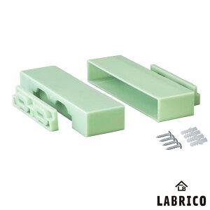 【送料特価】 LABRICO ラブリコ 1×6棚受 DXV-32 ヴィンテージグリーン