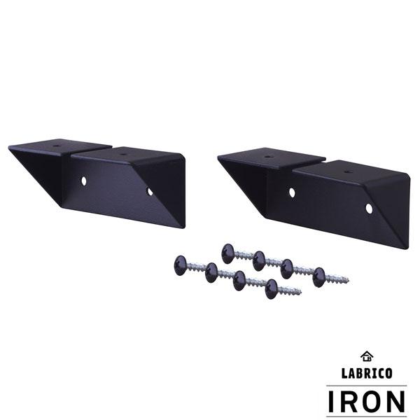 【即納】【送料特価】 LABRICO ラブリコ IRON アイアン 2×4/1×4 シェルフサポート アイアン ブラック IXK-2 ブラック