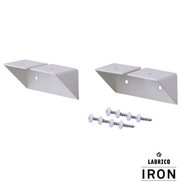 【即納】【送料特価】 LABRICO ラブリコ IRON アイアン 2×4/1×4 シェルフサポート アイアン ホワイト IXO-2 ホワイト