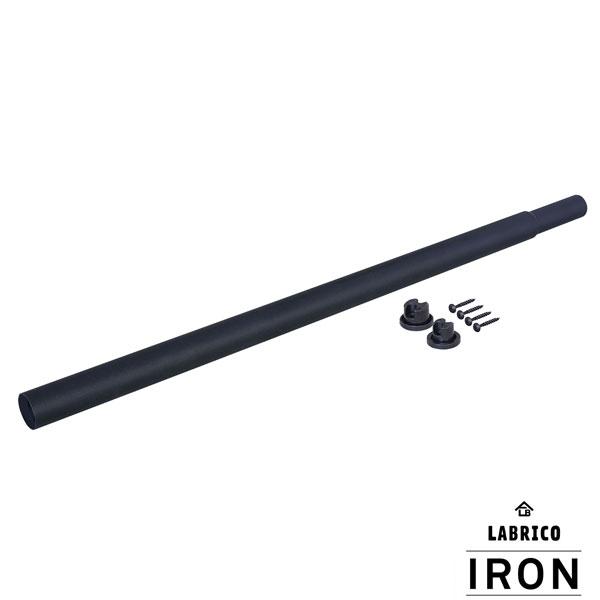 【即納】【送料特価】 LABRICO ラブリコ IRON アイアン 伸縮アイアンロッド M ブラック 70〜110mm IXK-8 ブラック