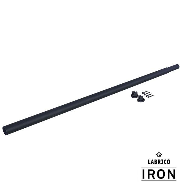 【即納】【送料特価】 LABRICO ラブリコ IRON アイアン 伸縮アイアンロッド L ブラック 110〜190mm IXK-9 ブラック