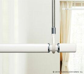 【即納】【送料無料 一部地域除く】ホスクリーン 室内用物干竿セット QSC-15 QL-15-W+SPC-W ホワイト