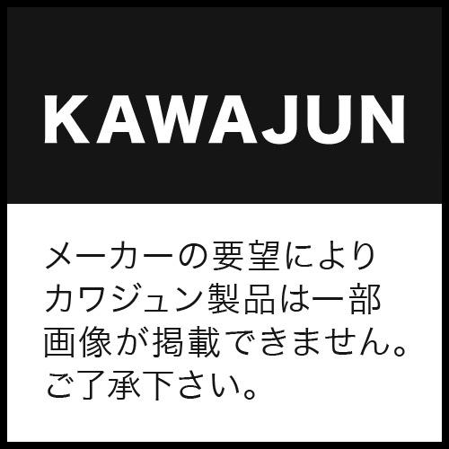 【送料無料 一部地域除く】KAWAJUN カワジュン タオルレール[SC-661-XC] sc661xc