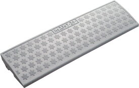 ハイ・ステップ・コーナー 100mm段差用 HSL100 W900×D250×H95mm 5.5kg ホワイトグレー [※代引不可]