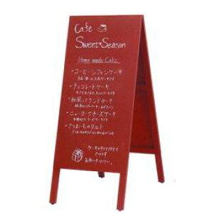 カラー黒板( 木製A型案内板) 赤いこくばん (WA450R)[※代引不可]