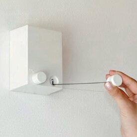 【在庫あり】【即納】室内物干しワイヤー 物干しロープ 壁面取付タイプ ホワイト ピッド 洗濯物干し pid4M
