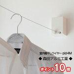 室内物干しワイヤー物干しロープ壁面取付タイプホワイトピットワイヤー[newpid]