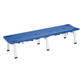 【日本緑十字社】レスキューボードベンチ (ブルー) 380380【※代引不可】