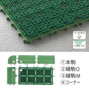 エバックブラシハードマットGF(コーナー)F-118-FC サイズ75×75×t30mm[CONDOR(コンドル)] [※代引不可]