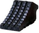 【信栄物産】タイヤ歯止め 4069 120×240×130mm 黒