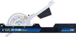 丸ノコガイド定規 フリーアングル Neo 37cm H535×W142×D20mm 650g