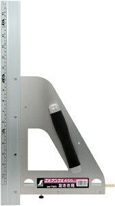 丸ノコガイド定規 エルアングル 45cm 併用目盛 左きき用 H580×W300×D70mm 900g