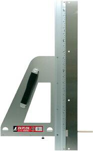 丸ノコガイド定規 エルアングル 60cm 併用目盛 補助板付 H750×W365×D70mm 1650g