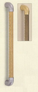【シロクマ SHIROKUMA 白熊】 室内用補助手すり UP形ディンプル手すり シルバー・ライトオーク サイズ600φ35 [br-560-a-600] br560a600(数量:1)