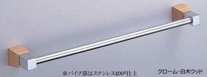 シロクマ ラックスタオル掛け[BT-114]サイズ600 bt114(数量:1)
