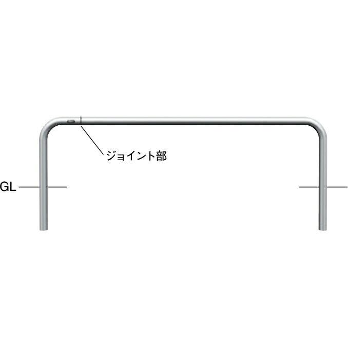 AA-42UJ-1500 ジョイント自転車アーチ 【固定式】【※代引不可】