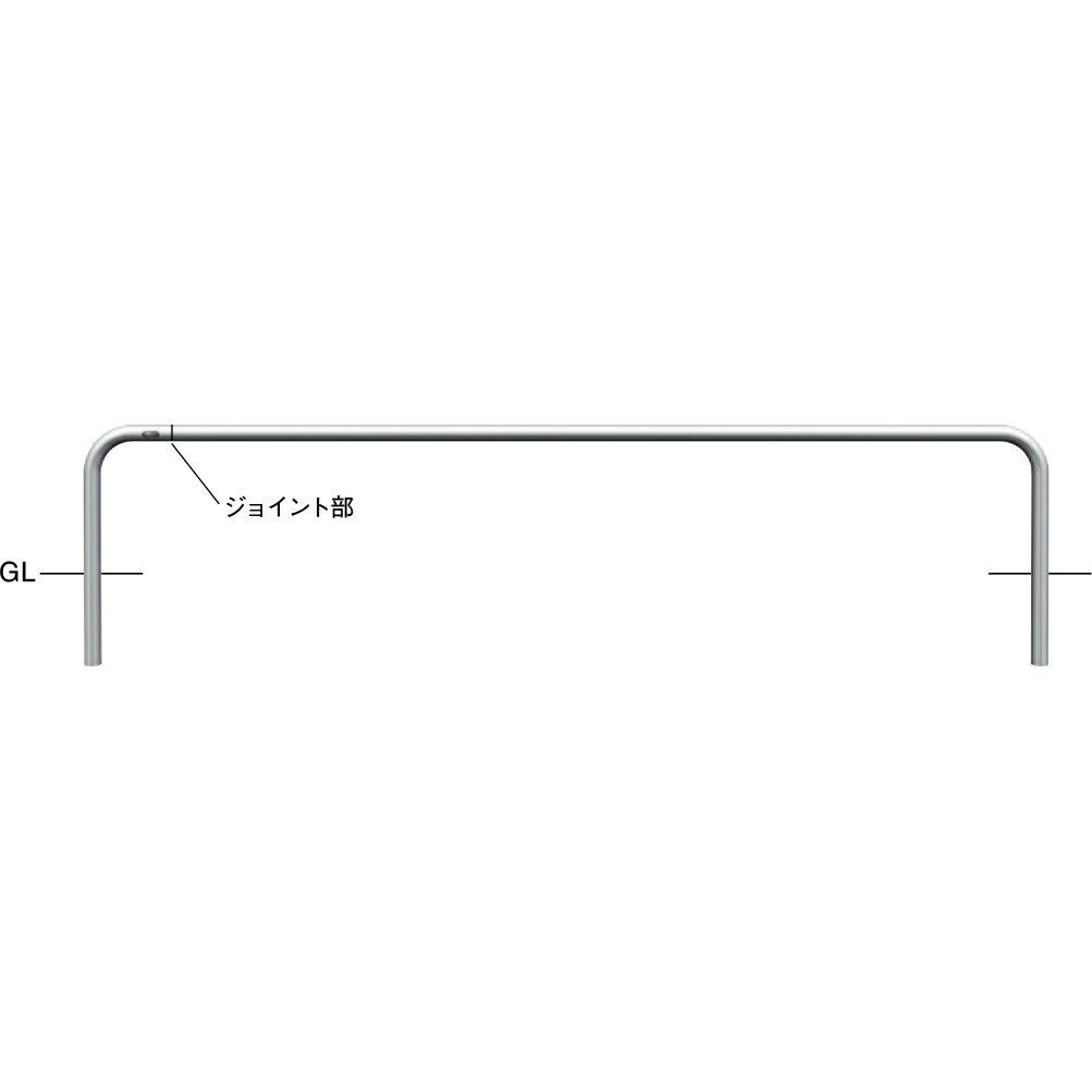 AA-42UJ-2400 ジョイント自転車アーチ 【固定式】【※代引不可】
