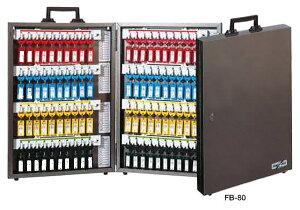 TANNER ディスクシリンダー式キーボックス(40本用) FB-40 W380×H284mm メタリックブラウン