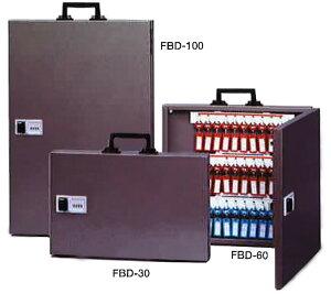 TANNER FBD可変ダイヤル式キーボックス FBD-100 W443×H662 メタリックブラウン