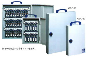 TANNER ODCダイヤル錠(番号非変)キーボックス ODC-10 W200×H295mm アイボリー