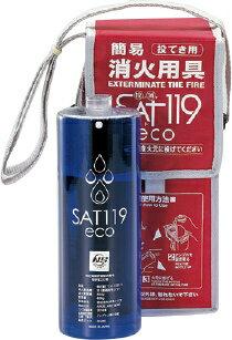 簡易消火用具(投てき用) TA999SA H230×W110×D100mm[※代引不可]