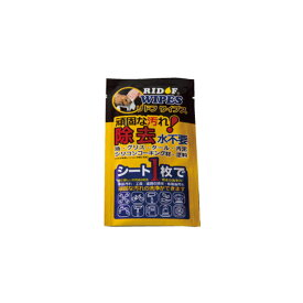 【即納】【キャン・コーポレーション】リドフワイプス J601 1枚包装 TA912RW-1