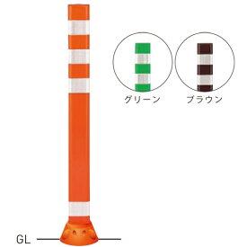 Tコーン TC-80S H800mm オレンジ[※代引不可][個人宅送料別途見積]