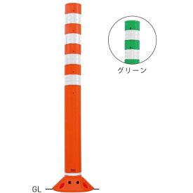 ラウンドコーン RC-100B 取替支柱 H1000mm グリーン[※代引不可][個人宅送料別途見積]