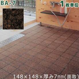 東亜コルク 浴室リフォーム・壁用(無塗装) BA-7浴室フロア用コルクタイル バスコ サイズ:148×148×厚み7mm(面取) 1枚単位 トッパーコルク