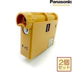 Panasonic/パナソニック 調整機能付きY戸車 2個・1セットライトブラウン色 【メーカー品番:MJB907N】VERITIS/ベリティス 内装ドア 室内ドア 部品