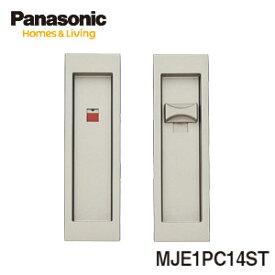 Panasonic 角型引手 C1型 表示錠 サテンシルバー色(塗装) 【MJE1PC14ST】内装ドア 引戸 部材洗面・トイレ用(標準) ワンタッチ取り付け仕様