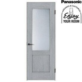 法人様宛は送料無料※一部地域を除くPanasonic/パナソニック 片開きドアセット[デザインLF型(カスミ熱処理ガラス)] XMJF1LF◇N01R(L)7△内装ドア VERITIS/ベリティス クラフトレーベル 開き戸 トラディショナル