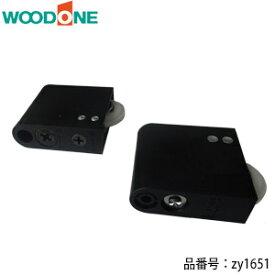 【在庫有り】ウッドワン Y戸車A9Y型(2個/1セット) WOODONE メーカー品番:ZY1651 戸車 建具 室内ドア 引戸用 部品