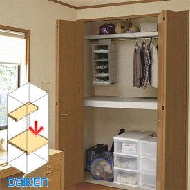 DAIKEN(大建工業) ハピア 押入棚板セット3尺間口セット(尺モジュール)