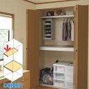 DAIKEN(大建工業) ハピア 押入枕棚板セット3尺間口セット(尺モジュール)
