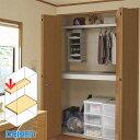 DAIKEN(大建工業) ハピア 押入枕棚板セット4.5尺間口セット(メーターモジュール)