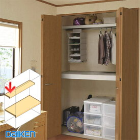 DAIKEN(大建工業) ハピア 押入枕棚板セット6尺間口セット(尺モジュール)