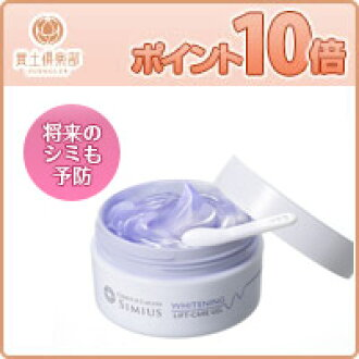 Grace & Lucere whitening lift caiger ageingcaiallinwanjel! Age spots and wrinkles / dull / cosmetics / sit on the brink beauty fluid and riveting station / skin care/skin care / whitening