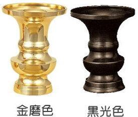 [花立て・花瓶]浄土真宗・真宗(お西・お東)用 御花立 4.0寸(仏具・花立て・花瓶)【10P02jun13】【RCP】