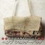 タイのヘンプネットショルダーバッグ