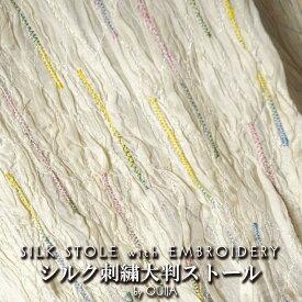 インド 刺繍シルクスカーフ ベージュ (ストール)(ショール) ゴールド 渦巻き 【プレゼント】【アジアン】【メンズ】【レディース】【ネコポスOK】【ポンチョ】【エスニック】+H