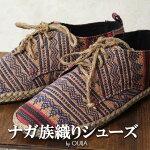 タイナガ族手織り★キャンバススニーカー