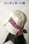 ヘンプのアジアン帽子(リボン付き)
