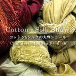 重ね縫い絞りスカーフ(コットン・シルク)