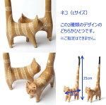 木彫りのネコ置物