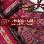 タイチャーム付きモン族手刺繍財布