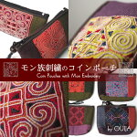 タイチャーム付きモン族手刺繍パッチワークポーチ