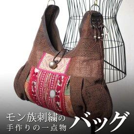 タイ モン族刺繍 ショルダーバッグ 【母の日】【アジアン】【プレゼント】【エスニック】【YDKG-f】【送料無料!】【レディース】