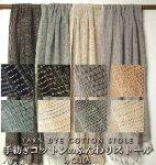 タイジョムトン手織りコットンストール
